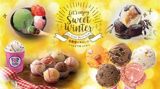 Let's enjoy Sweet Winter